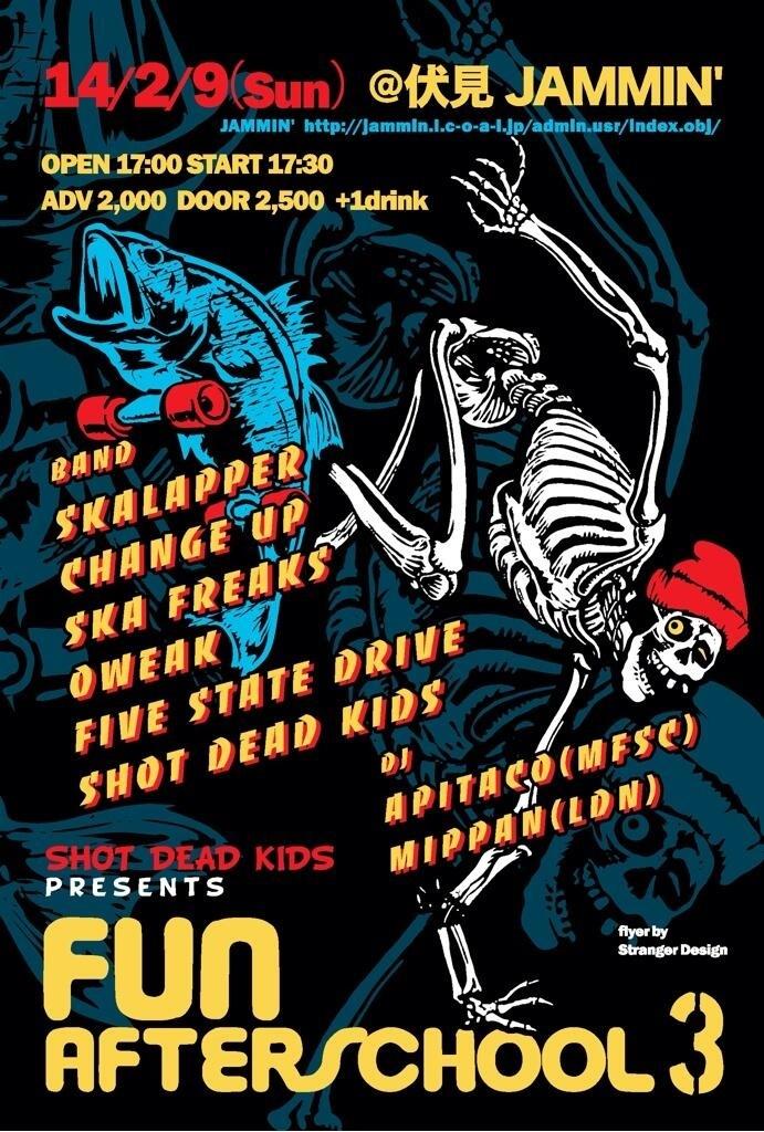 """SHOT DEAD KIDS pre. """"Fun Afterschool 3"""""""