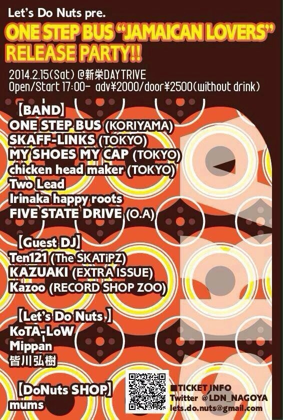 """Let's Do Nuts Pre. """"ONE STEP BUS『JAMAICAN LOVERS』RELEASE PARTY!!"""""""