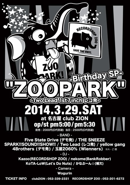"RECORDSHOP ZOO Pre. ""ZOOPARK -Birthday SP-"""