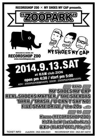 """RECORDSHOP ZOO x MY SHOES MY CAP pre. """"ZOOPARK"""""""