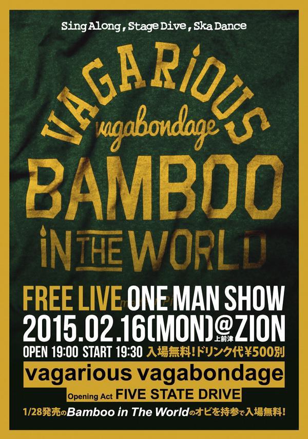 "vagarious vagabondage ""BAMBOO IN THE WORLD"" レコ発ワンマンフリーライブ"