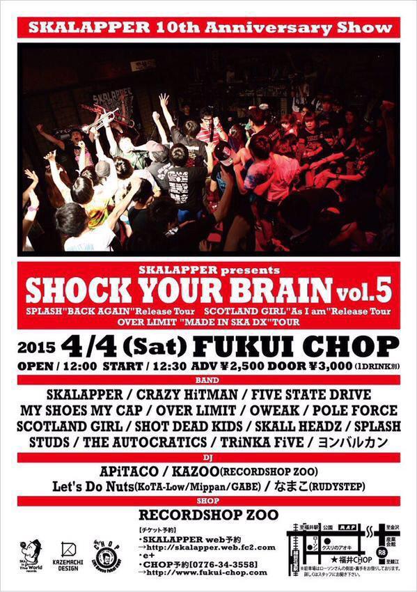 "SKALAPPER pre. ""Shock Your Brain vol.5"""