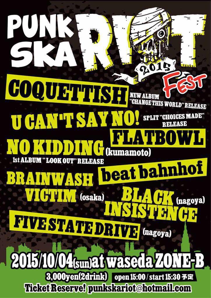 PUNK SKA RIOT FEST 2015