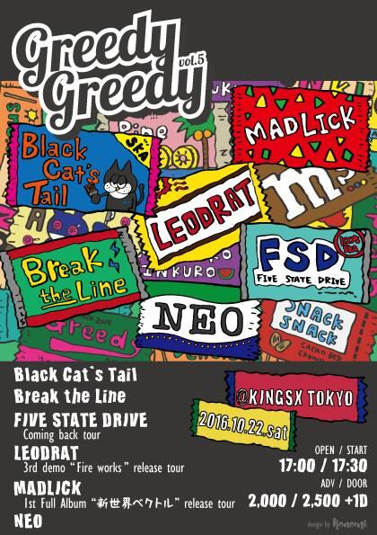 """""""Greedy Greedy vol.5"""""""