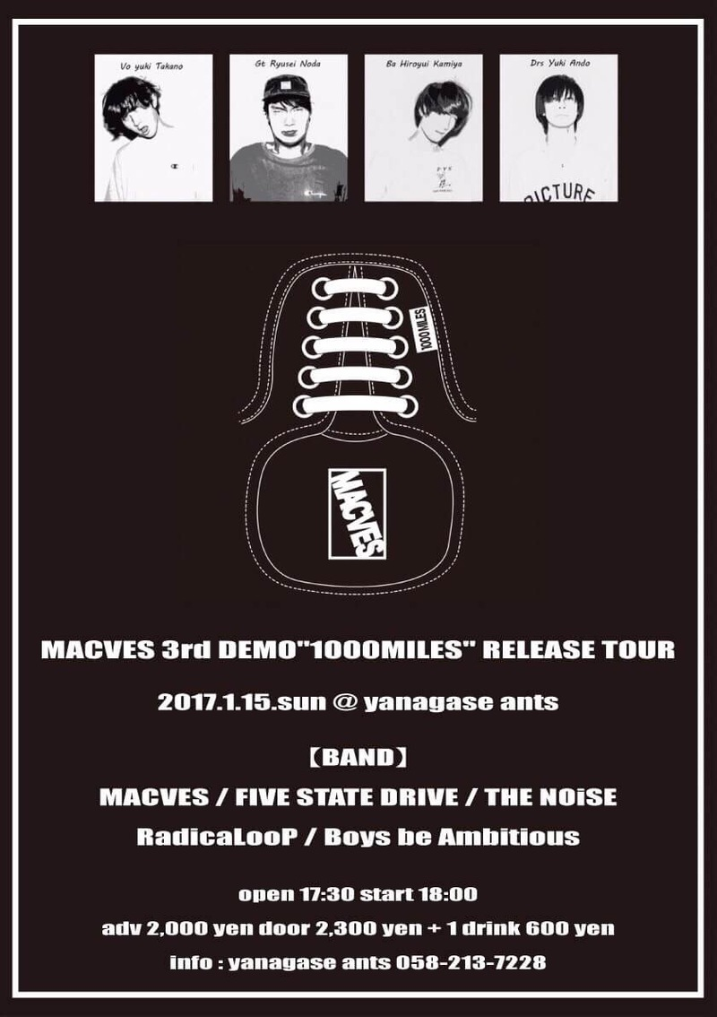 """MACVES """"1000MILES"""" RELEASE TOUR"""
