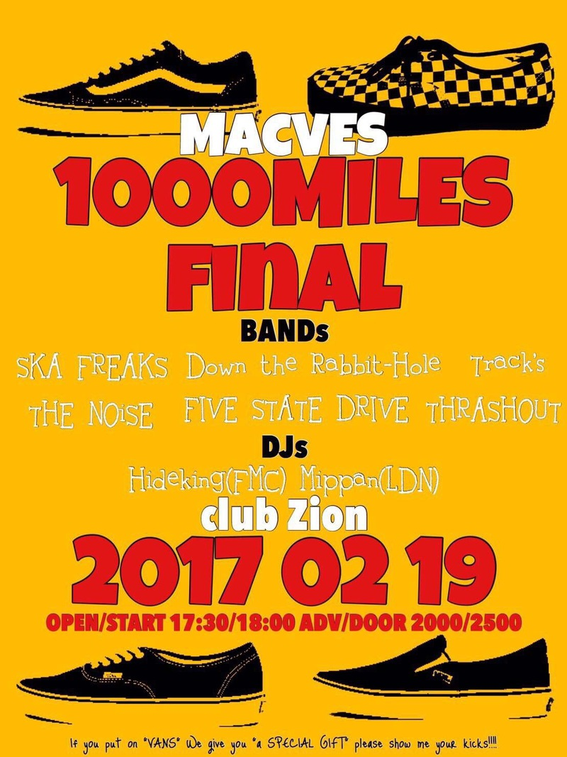 "MACVES ""1000MILES"" TOUR FINAL"