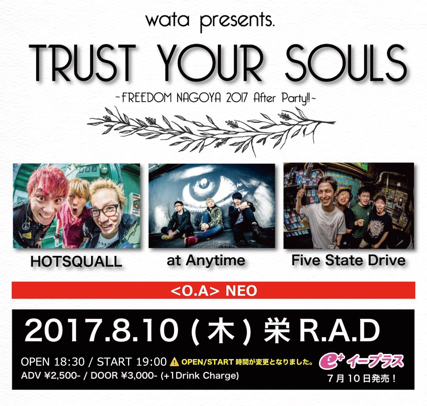 TRUST YOUR SOULS -FREEDOM NAGOYA 2017 After Party!!-