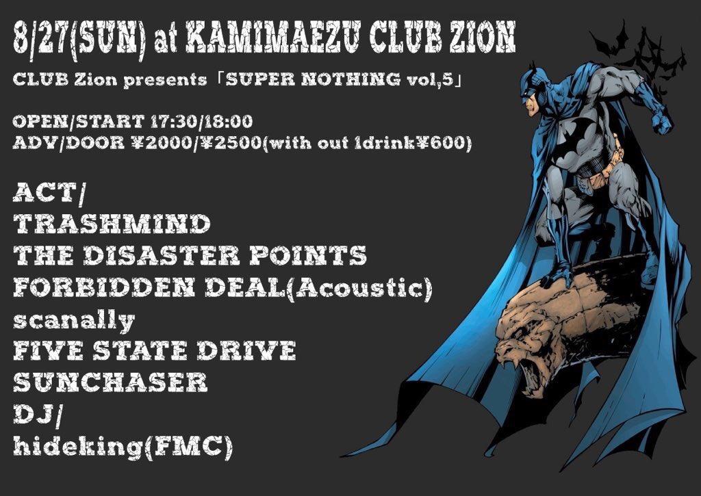 "Zion pre. ""Super Nothing vol.5"""