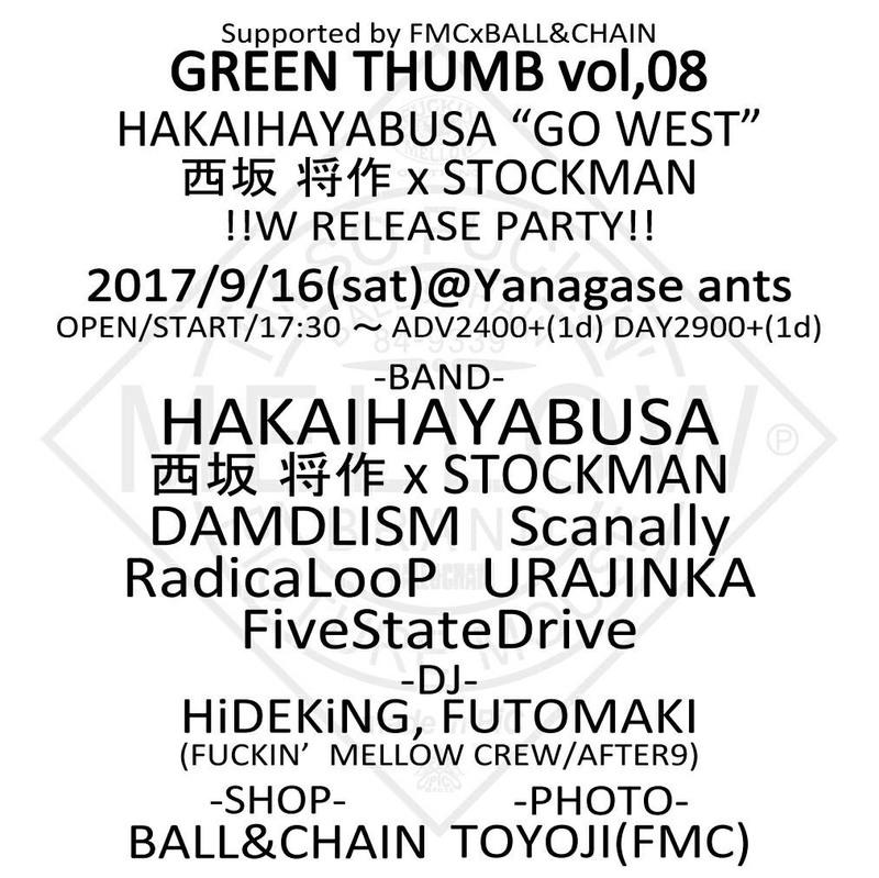 """""""GREEN THUMB vol.08"""""""