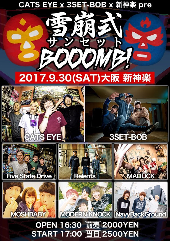 "CATS EYE x 3SET-BOB x 新神楽 pre. ""雪崩式サンセットBOOOMB!"""