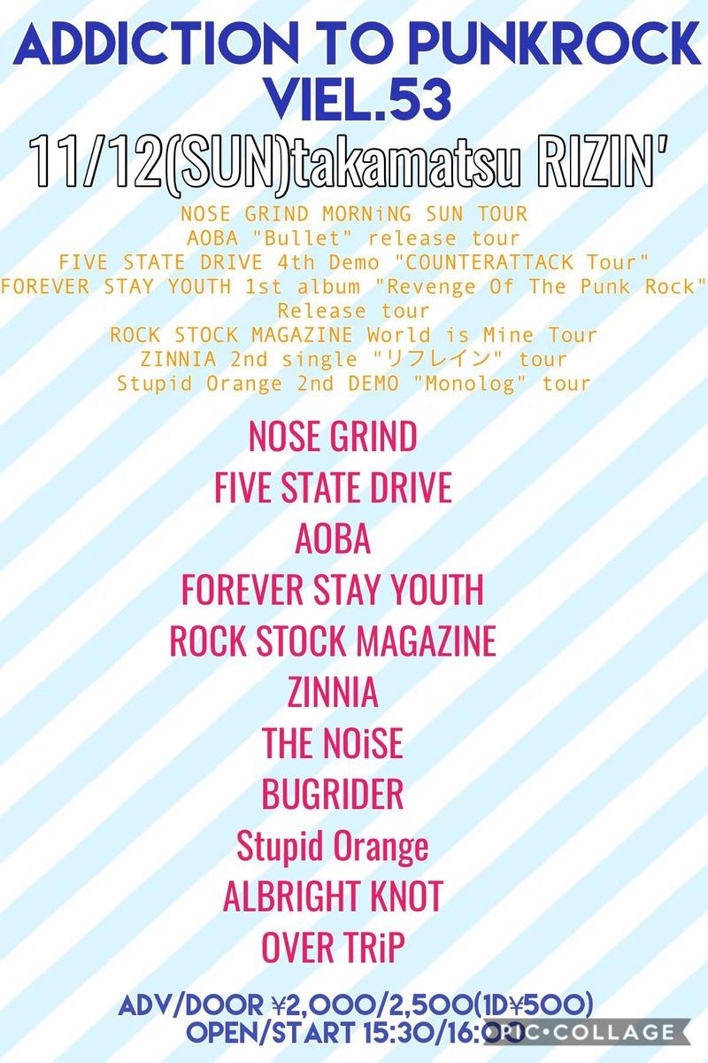 "4th Demo ""COUNTERATTACK"" Release Tour / Addiction to Punkrock vol.53"