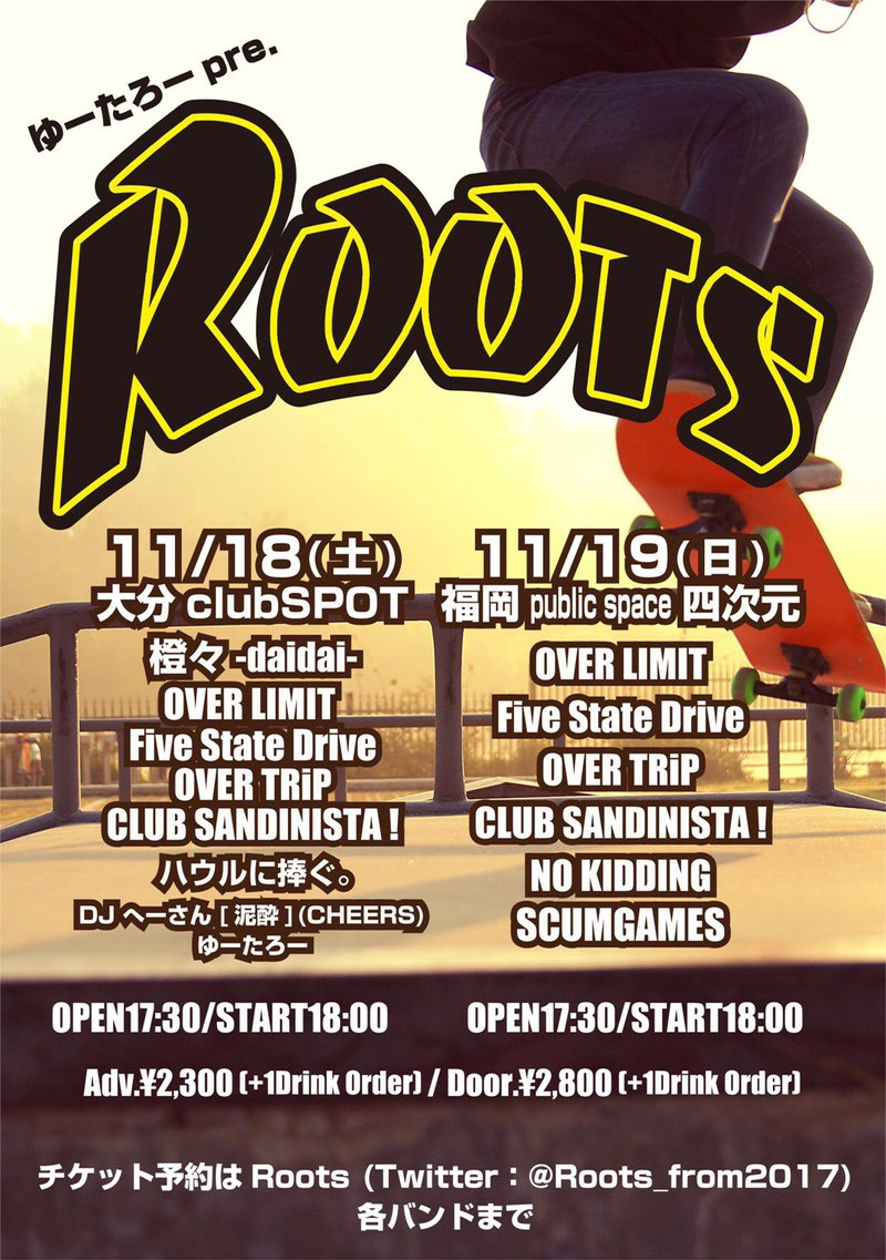 """4th Demo """"COUNTERATTACK"""" Release Tour / Roots vol.2"""