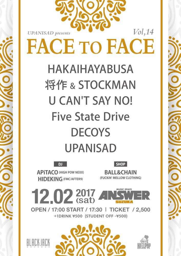 """4th Demo """"COUNTERATTACK"""" Release Tour / Face To Face vol.14"""
