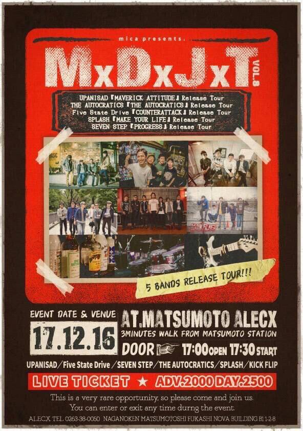 """4th Demo """"COUNTERATTACK"""" Release Tour / MxDxJxT vol.8"""