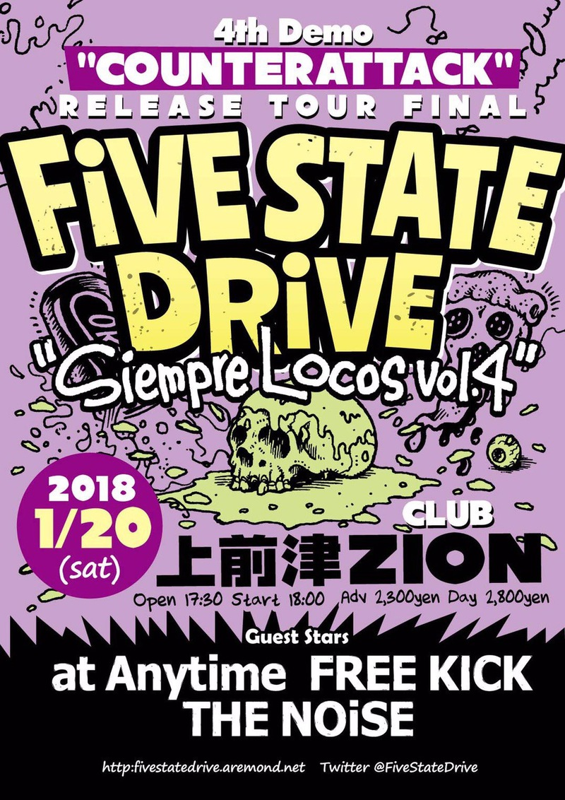 "Five State Drive pre. ""Siempre locos!! vol.4"""
