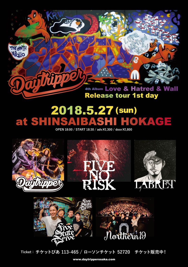 """Day tripper """"Love & Hatred & Wall"""" Release tour 1st day"""