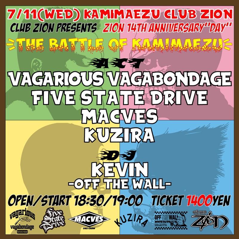 """Club Zion pre. """"The Battle of KAMIMAEZU"""""""