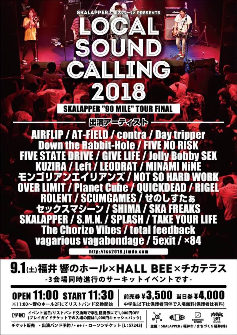 "SKALAPPER pre. ""LOCAL SOUND CALLING 2018"""