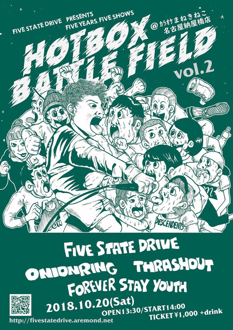 "Five State Drive ""Hotbox Battlefield vol.2"""