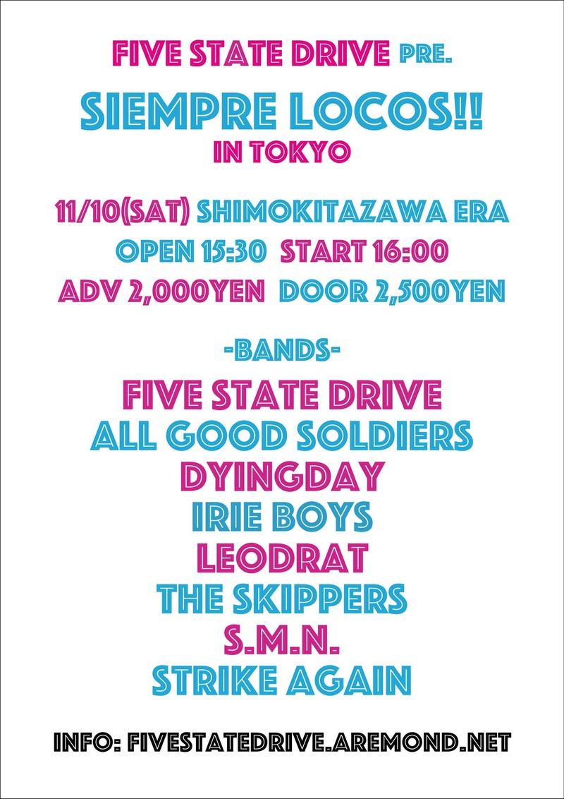 "Five State Drive ""Siempre Locos!! in Tokyo (vol.9)"""