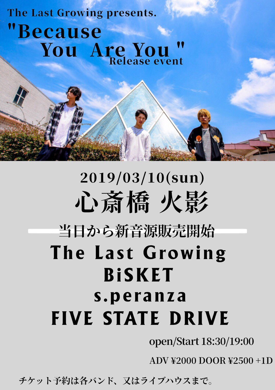 """The Last Growing pre. """"Because You Are You"""" Release event"""