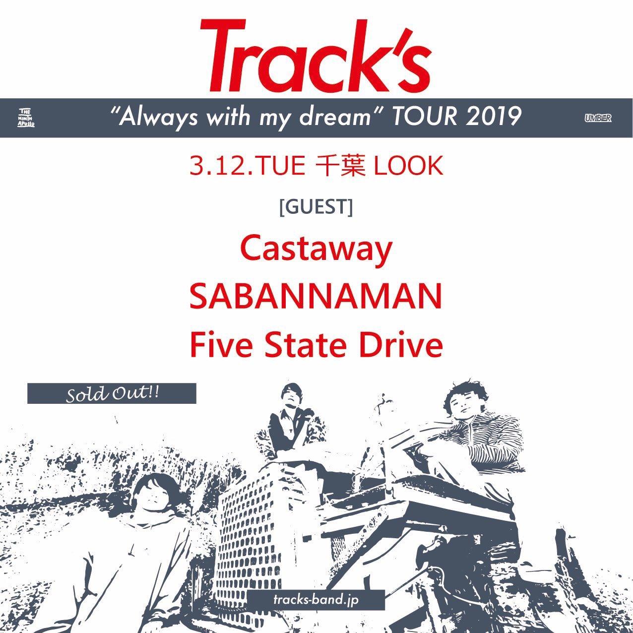 "Track's pre. ""Always with my dream"" TOUR 2019 初日"