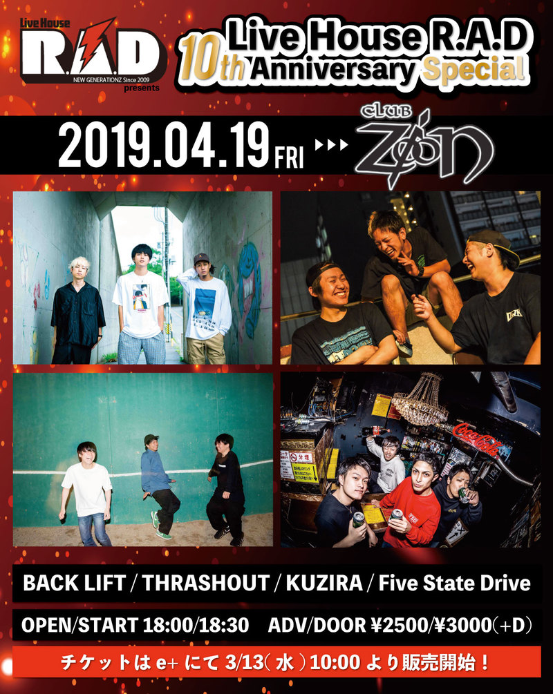 Live House R.A.D 10th anniversary Special