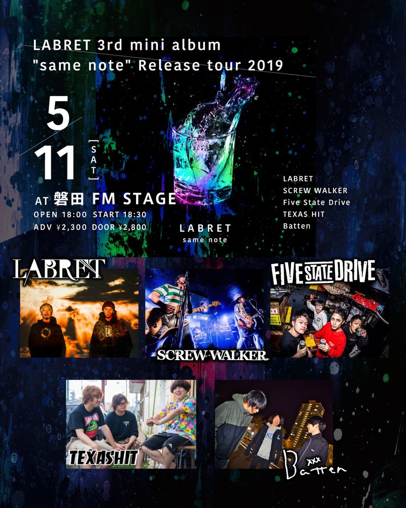 """LABRET """"same note"""" Release tour 2019"""
