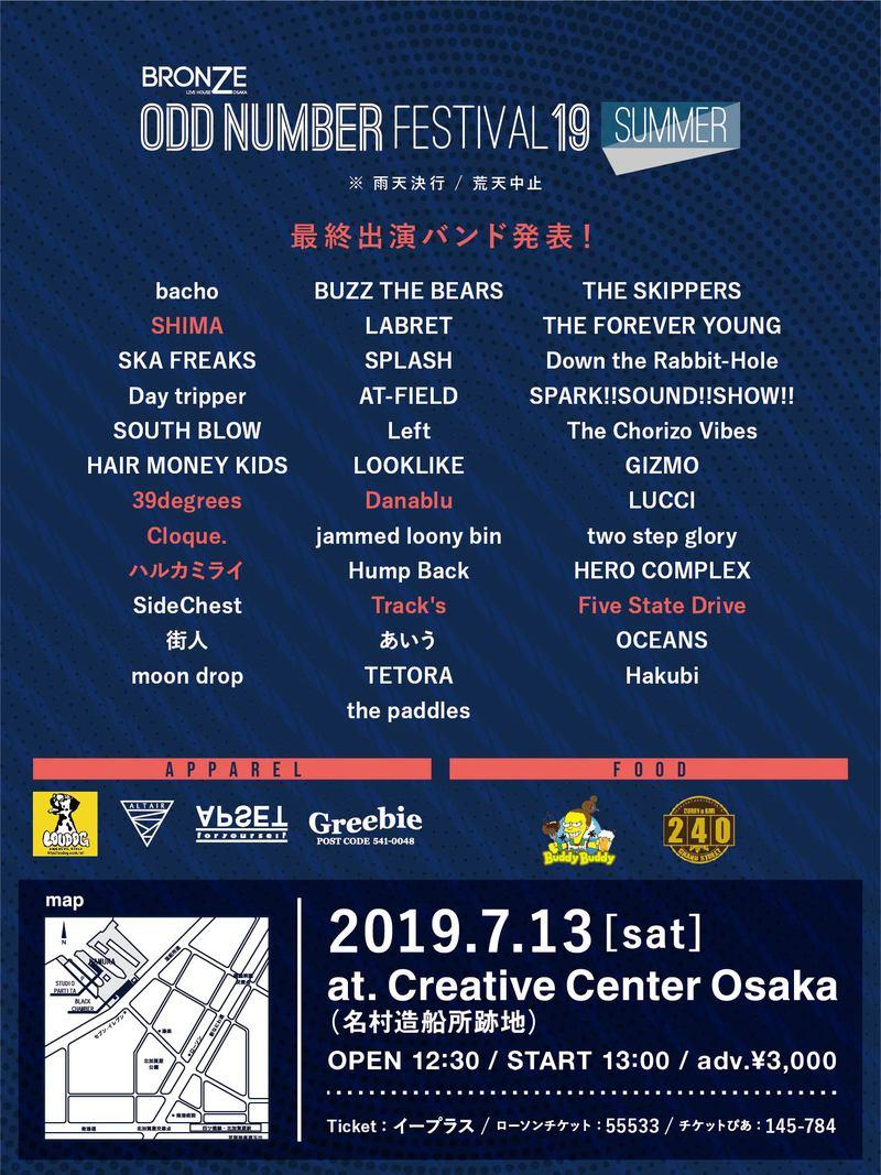 "BRONZE pre. ""Odd Number Festival 2019"""