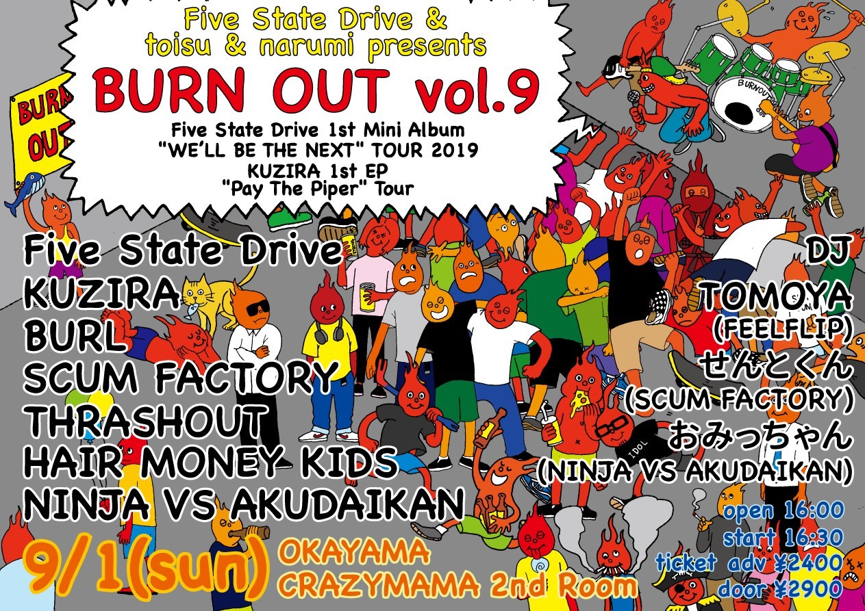 """""""We'll be the Next"""" Tour 2019 / BURN OUT vol.9"""