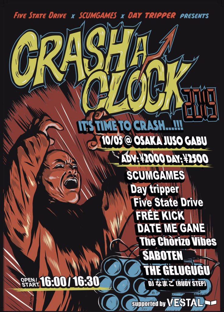 """""""CRASH A CLOCK 2019"""""""
