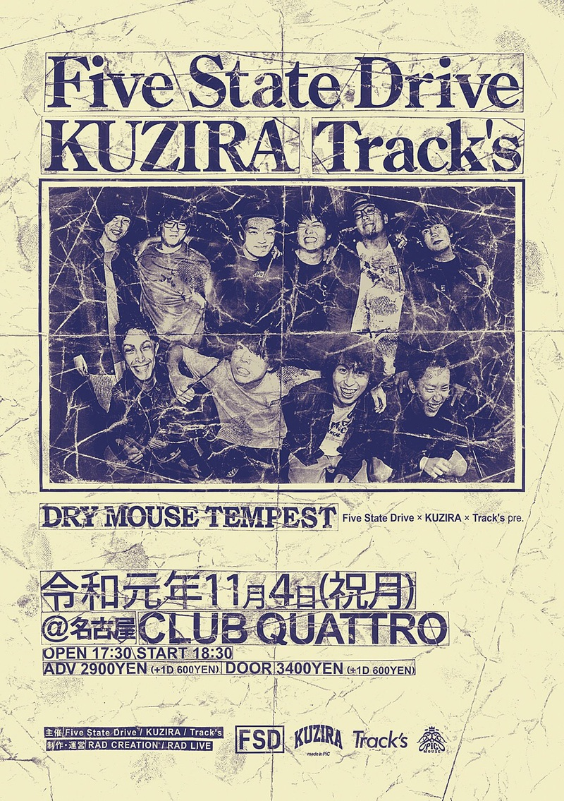 """Five State Drive ×KUZIRA × Track's presents """"Dry Mouse Tempest"""""""