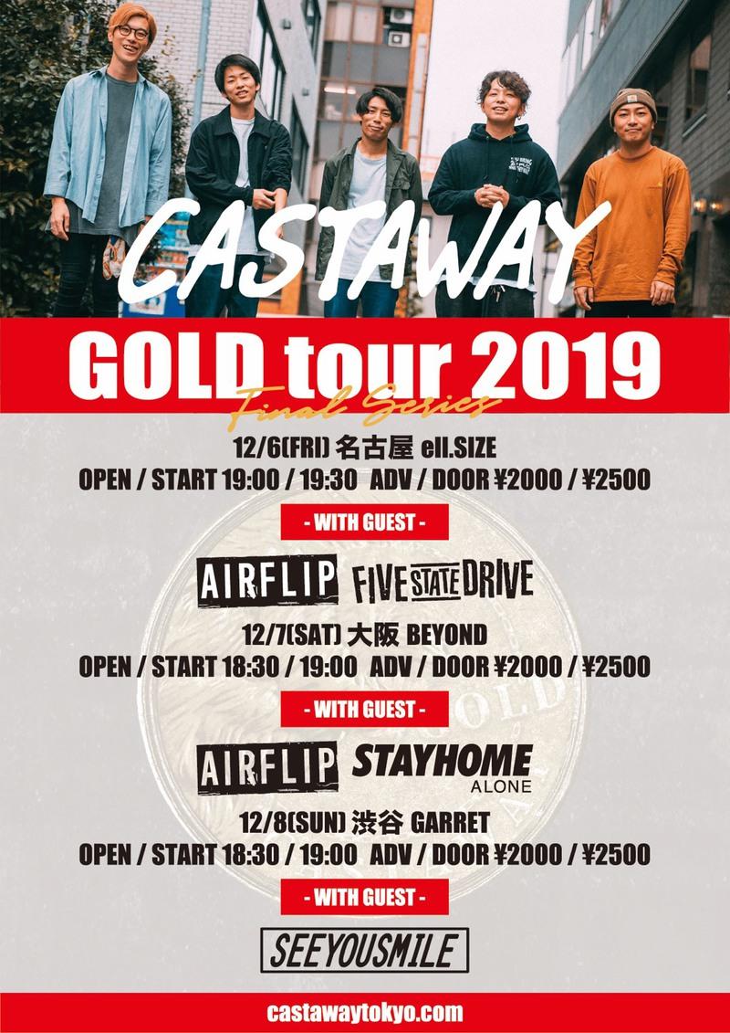 """CASTAWAY """"GOLD tour 2019"""" Final Series"""