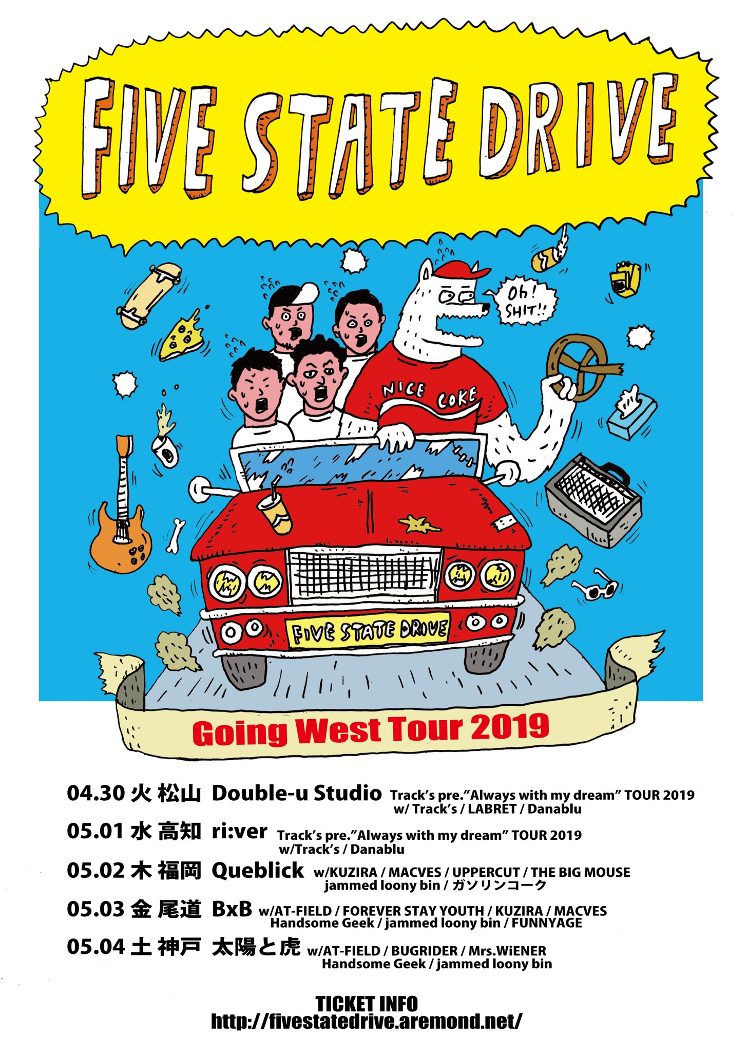 """Five State Drive """"Going West Tour"""""""