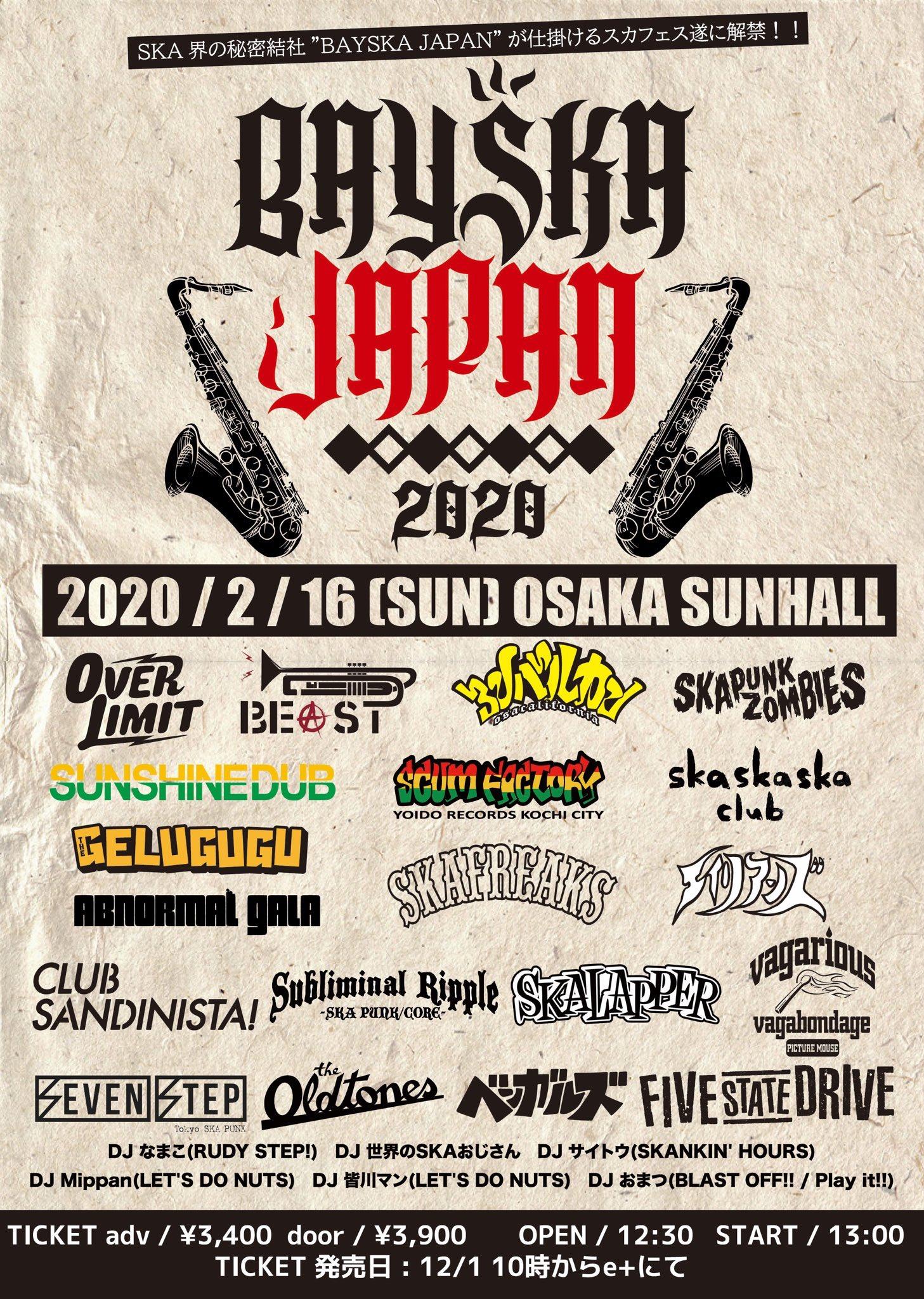BAYSKA JAPAN 2020