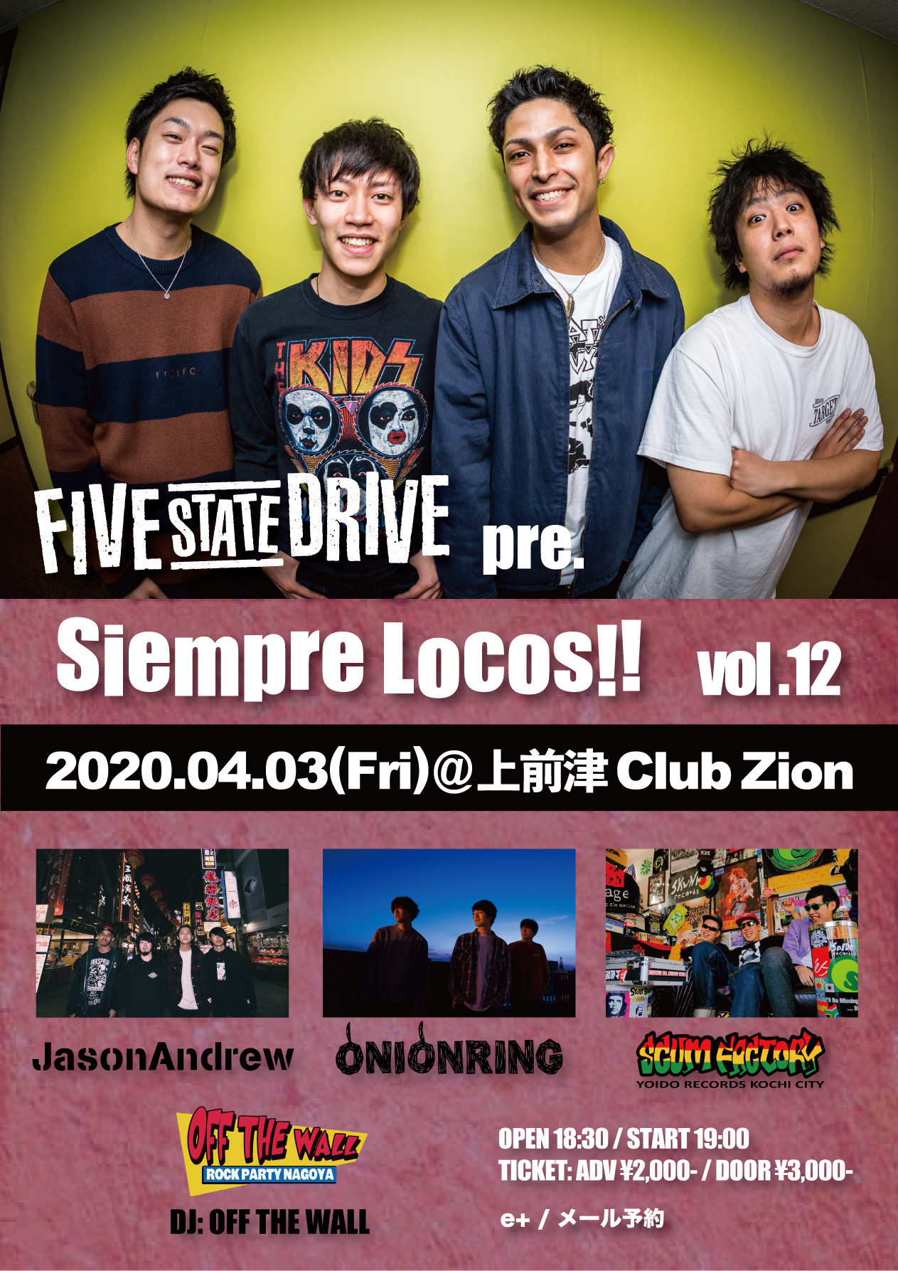 "【開催中止】Five State Drive pre. ""Siempre Locos!! vol.12"""