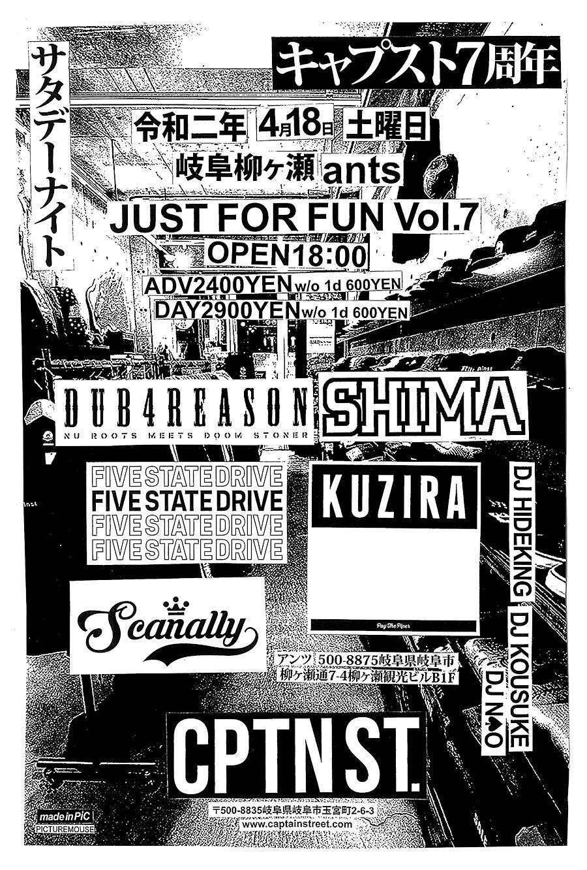 "【開催延期】CAPTAIN STREET pre. ""justforfun vol.7"""