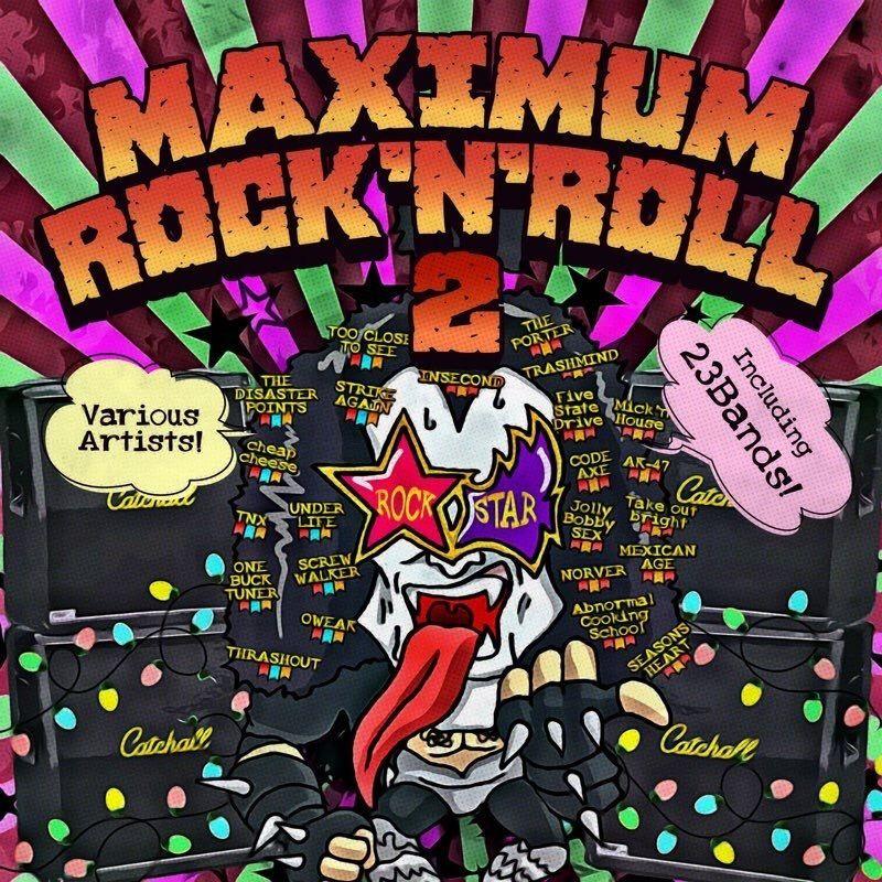 "V.A. ""MAXIMUM ROCK'N'ROLL 2"""