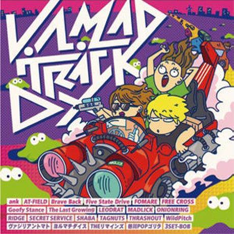 "V.A. ""MAD TRACK DX"""
