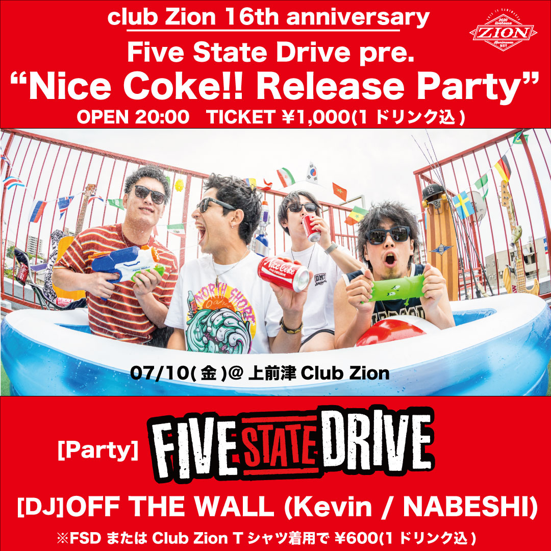 """Five State Drive """"Nice Coke!!"""" Release Party"""