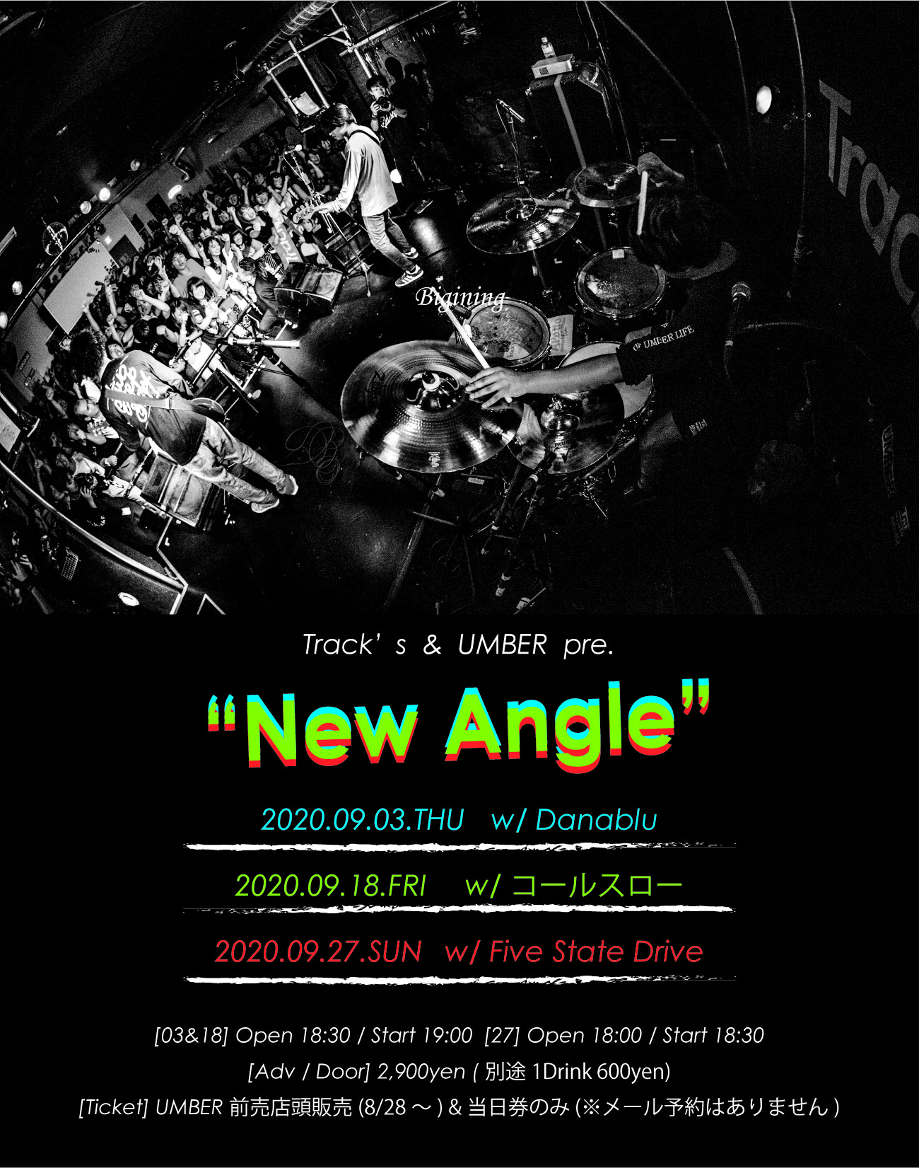 "Track's & UMBER pre. ""New Angle"""